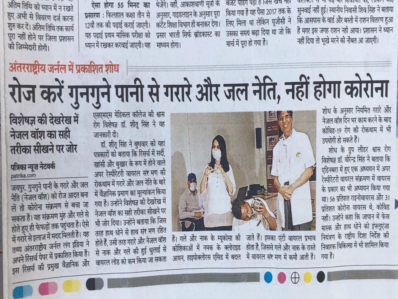 http://www.drsheetusingh.com/wp-content/uploads/2019/12/Rajasthan-Patrika-5-7-2020.jpg